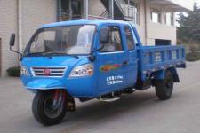 7YPJZ-1450PA4五征三轮农用车(7YPJZ-1450PA4)