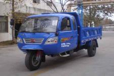 7YPJZ-16100PDA5五征自卸三轮农用车