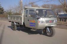 五征牌7YPJZ-16100PDA5型自卸三轮汽车图片