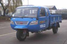 7YPJZ-16100P7五征三轮农用车(7YPJZ-16100P7)