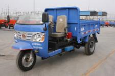 7YP-1450DAB1双力自卸三轮农用车(7YP-1450DAB1)