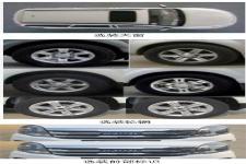 哈弗牌CC6461KM2K型多用途乘用车图片3