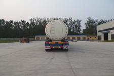 华鲁业兴牌HYX9402GFL型低密度粉粒物料运输半挂车图片