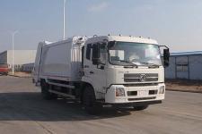 中国重汽集团青岛重工有限公司