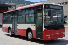 9.2米|17-35座金旅城市客车(XML6925J15C)