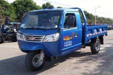 五星牌7YPJ-1750-2B型三轮汽车图片