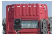 斯达-斯太尔牌ZZ4253N3841E1CNW型危险品牵引车图片