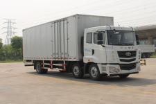 华菱国五前四后四厢式运输车220-280马力10-15吨(HN5250XXYHC24E8M5)