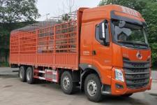 东风柳汽国五前四后八仓栅式运输车280-400马力15-20吨(LZ5310CCYH7FB)
