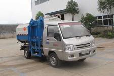 福田自装卸式垃圾车价格