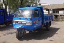 五征牌7YPJZ-17100PD8型自卸三轮汽车