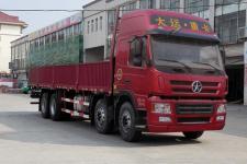 大运国五前四后八货车271马力19305吨(CGC1310D5DDHD)