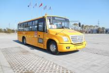 9米 24-42座亚星中小学生专用校车(JS6900XCP2)