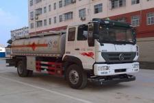 重汽斯太爾10噸加油車價格