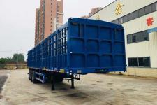 成星12米32.3吨3轴仓栅式运输半挂车(HCX9400CCY)