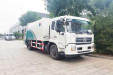 东风天锦3.8米轴距14方压缩垃圾车