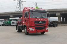 华菱之星单桥危险品半挂牵引车345马力(HN4185H42C4M5)