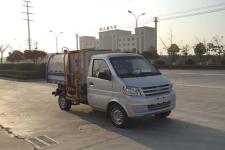 国五东风小康密闭式桶装垃圾车  13607286060