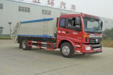 福田欧曼14方压缩式垃圾车价格13607286060
