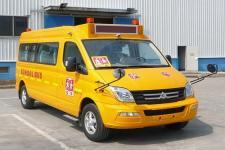 5.7-5.9米|10-21座大通幼儿专用校车(SH6591A4D5-YA)