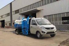 福田伽途密闭式桶装垃圾车价格   13607286060