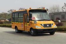 5.8米 10-19座中通小学生专用校车(LCK6581D5XE)