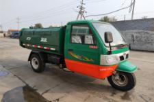 7YPJ-1450DQ双力清洁式三轮农用车(7YPJ-1450DQ)