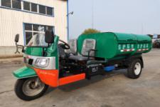 7YP-1450DQ双力清洁式三轮农用车(7YP-1450DQ)