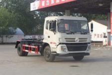 國五東風車廂可卸式垃圾車