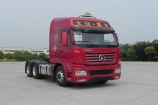 大运牌CGC4250A5ECCG型危险品运输半挂牵引车