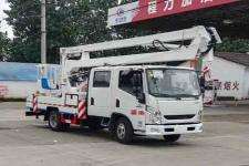 南京依維柯16米折臂高空作業車