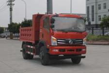 东风单桥自卸车国五143马力(EQ3160GFV1)