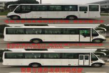 华新牌HM6740LFD5X型客车图片3