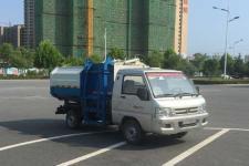 福田微型壓縮式對接垃圾車 廠家直銷 價格最低