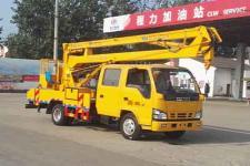 五十鈴國五16米折臂式高空作業車