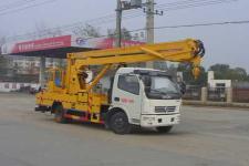 东风国五18米高空作业车  厂家直销 现货供应  随到随提  价格最优  厂家销售电话:13872885565