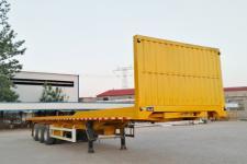 鸿盛业骏12米31.8吨3轴平板自卸半挂车(HSY9402ZZXP)