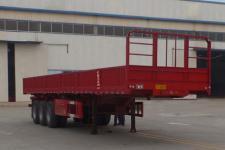 鸿盛业骏10米32吨3轴自卸半挂车(HSY9400ZL)