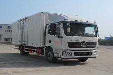 陕汽重卡国五单桥厢式运输车165-245马力5-10吨(SX5180XXYLA5712)