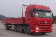 十通国五前四后四货车220马力16205吨(STQ1253L13Y3D5)