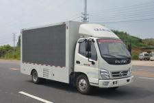 福田奥铃广告宣传车 出厂送保险厂家直销价格最低