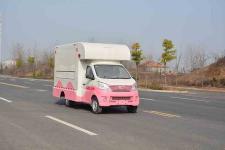 福田国五售货车厂家直销现货供应价格最低