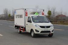 福田奥铃T3 2.8米医疗废物转运车底价促销立减8000