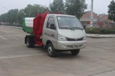 福田微型自装卸式垃圾车价格
