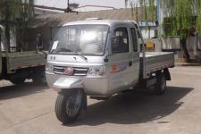 7YPJZ-1650P6五征三轮农用车(7YPJZ-1650P6)