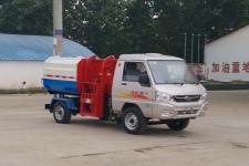 程力威牌CLW5030ZZZK5型自装卸式垃圾车
