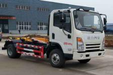 程力威牌CLW5040ZXXCL5型车厢可卸式垃圾车13607286060