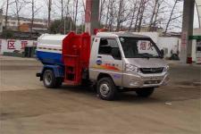 国五凯马自装卸式垃圾车价格