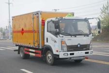 多士星牌JHW5070XRQCDW型易燃气体厢式运输车
