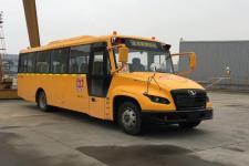 9.6米|24-46座金龙中小学生专用校车(XMQ6960ASD51)